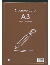 ΜΠΛΟΚ ΣΤΡΑΤΣΟΧΑΡΤΟ ΚΡΑΦΤ Α3