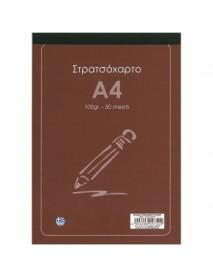 ΜΠΛΟΚ ΣΤΡΑΤΣΟΧΑΡΤΟ ΚΡΑΦΤ A4