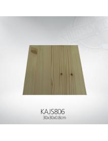 ΞΥΛΙΝΟ ΤΕΤΡΑΓΩΝΟ 30x30x0.8cm